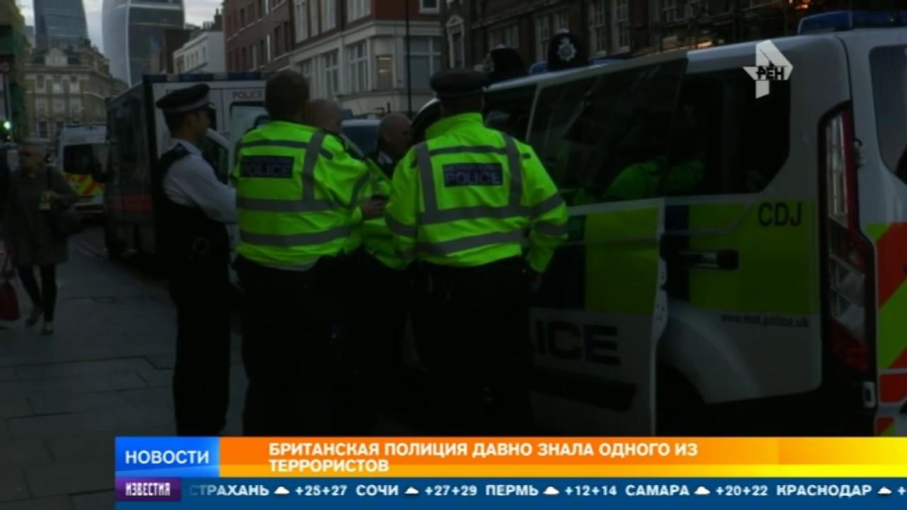 После теракта на Лондонском мосту британскую полицию обвинили в страшной халатности