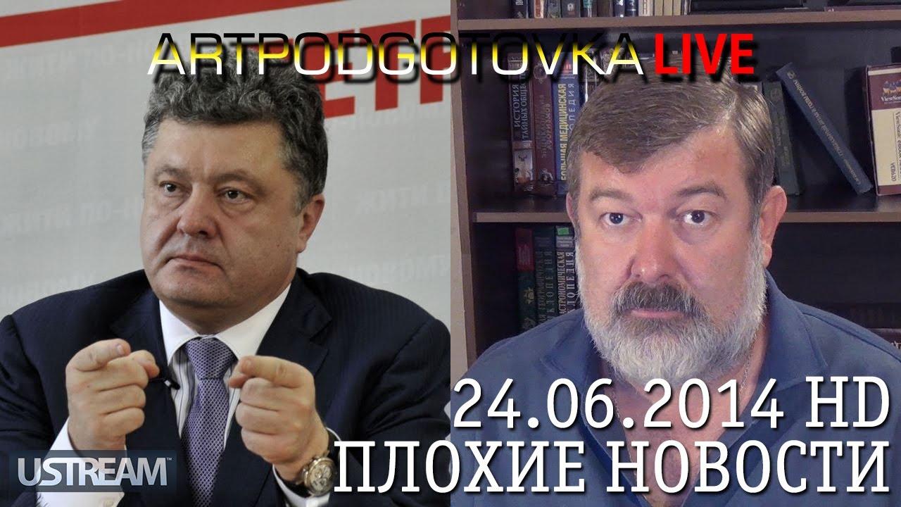 Россия 2 новости сегодня местное время