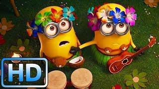 видео Гавайская вечеринка. Сценарий