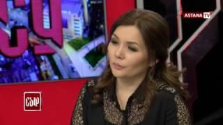 Индира Расылхан - Сырласу