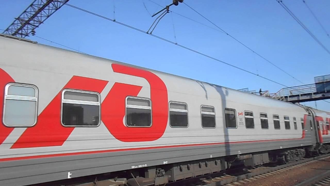 как фирменный поезд кузбасс фото изготавливают разного