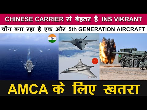 Download Indian Defence News:Not J-20 This New chinese fighter is a real threat for IAF,Ins Vikrant,K9-VajraT