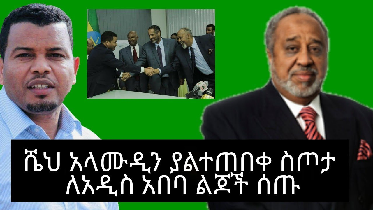 Daily Ethiopian News August 22, 2019