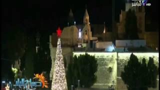 بالفيديو.. بيت لحم تضيء شجرة الميلاد بساحة كنيسة المهد