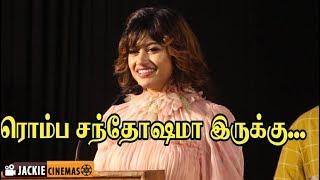 எனக்கு பெயர் வைத்தது சற்குனம்தான் - ஓவியா | Oviya Speech at Kalavani 2 Press Meet | Vimal