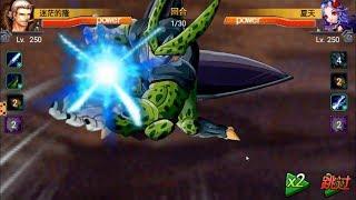 [14/10/2018] Game Siêu Anh Hùng China - Super Legends - 超级英雄 - PK 3v3