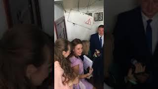Выкуп невесты 2018