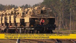 Лукашенко заслушал силовиков: учение НАТО у границ белорусов не пугает, но без ответа не останется