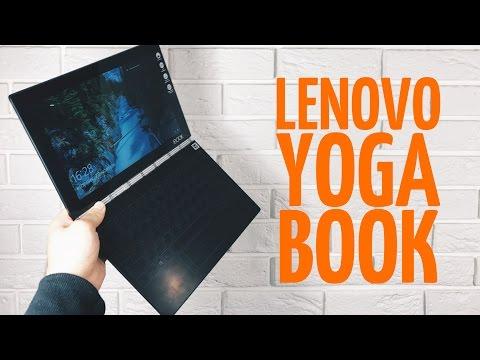Обзор Lenovo Yoga Book