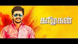 Karimugan Tamil Movie | Super Singer Senthil Ganesh | Gayathri |Chella Thangaiah