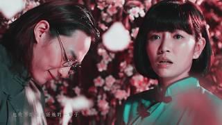 """李崗霖Alex Lee  """"東城/East Town"""" 官方完整版MV"""