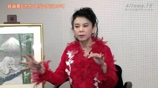 『あいはら友子 赤富士絵画展』は、毎回多くのお客様にご来場いただいて...