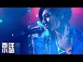 Christina Grimmie 克里絲蒂娜 - Without Him 少了他 ❲中文字幕❳