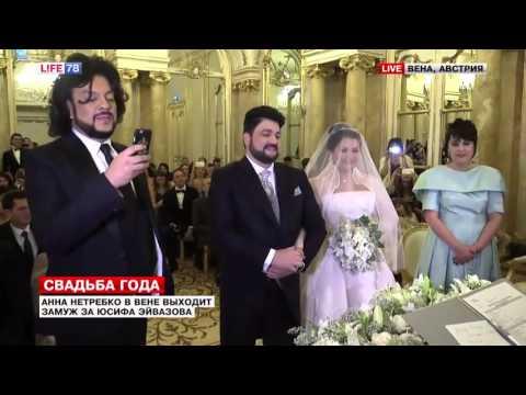 Anna Netrebko & Yusif Eyvazov Wedding - Vienna 29/12/15