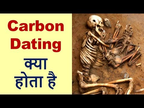 CARBON DATING || Basics Explained In Hindi