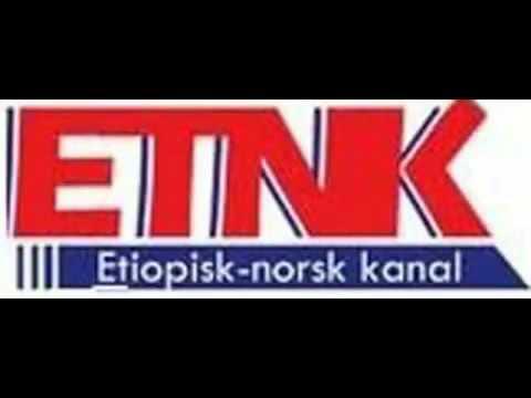 Ethio Norway Radio Interview with Ato Tekle Yeshaw Moresh Amhara Organization Chairman 15 10 2015