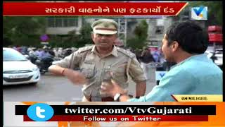 Ahmedabad: Traffic ACP Conduct drill and fined to Government vehicle that not obey traffic rule |Vtv