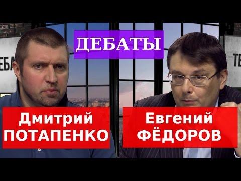 Дмитрий ПОТАПЕНКО против
