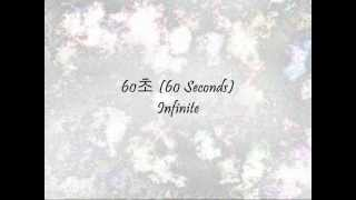 Infinite - 60? (60 Seconds) [Han & Eng] MP3