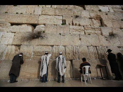 The Story Of The Wailing Wall, Jerusalem, Israel