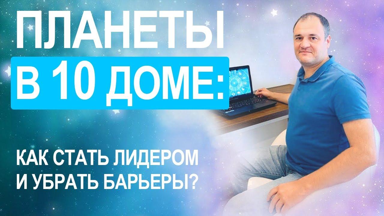 За что отвечает техник дома техника для дома днр интернет