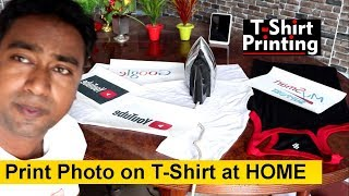 How to Print Photo/Logo on T-Shirt at home with Iron & Ink transfer paper