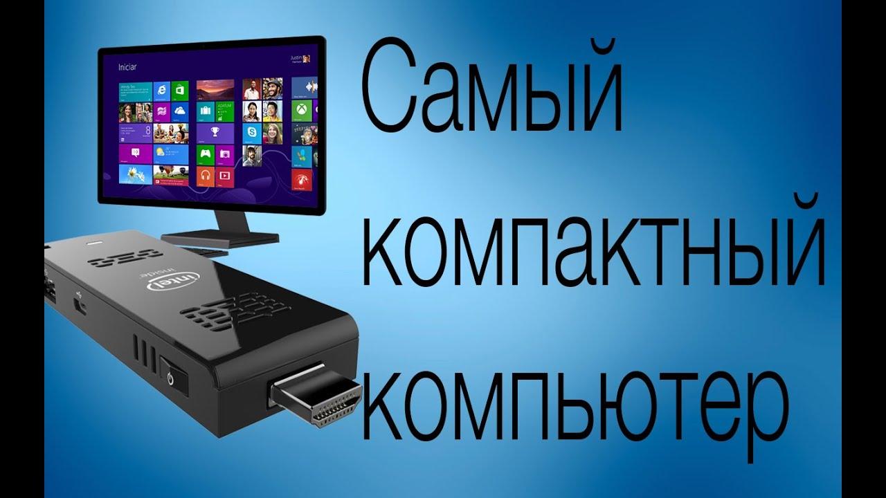 Как сделать компьютер на флешке фото 649