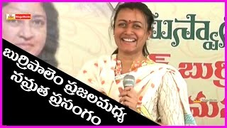 Maheshbabu wife namratha speech about adopted village burripalem