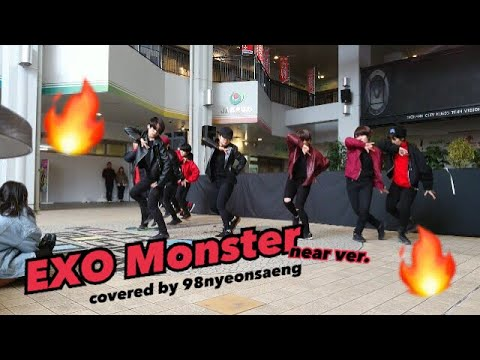 EXO(엑소)/Monster covered by 98년생