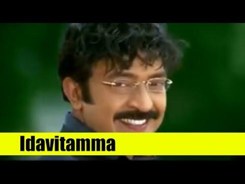 Telugu Song | Idavitamma | Ayudham | Rajasekhar, Sangeetha, Brahmanandam