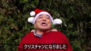 あいえるの会の橋本 広芳さんです。 もうすぐ、クリスマスですね♪今回も...