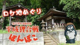 """スタジオジブリ非公式ファンサイト Studio Ghibli Unofficial Fansite """"Ghibli World"""" 「ジブリのせかい」 http://ghibli.jpn.org/ ◎Twitter https://twitter.com/ghibli_world..."""