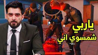 شاب عراقي يمتلك اسؤ حظ في العالم🙂 | PUBG MOBILE