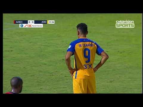 ΑΛΚΗ 0-1 ΑΠΟΕΛ, Βίντεο αγώνα