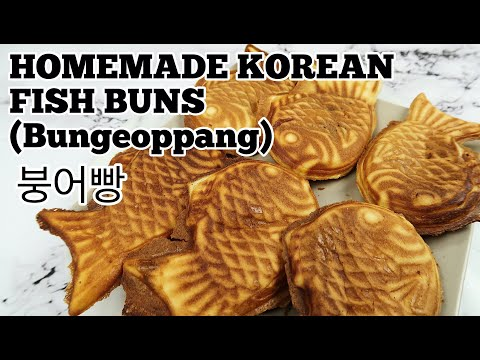 Homemade Korean Fish-Shaped Bread 홈메이드 붕어빵만들기 [Bungeoppang]