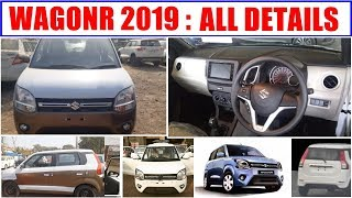 New Wagon r Interior & Exterior revealed unofficially | wagonr 2019 price,interior,features | ASY