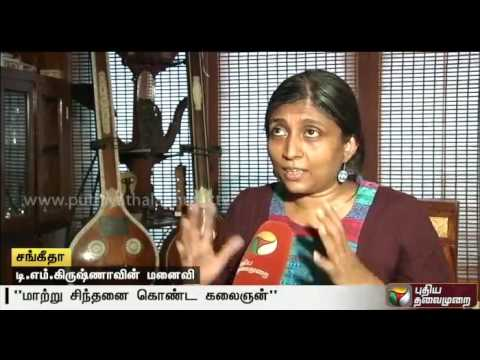 Magsaysay award winner T. M. Krishna's wife speaks about his  motivation