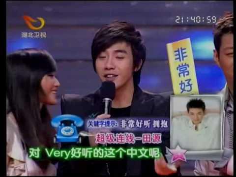 俞灏明 Yu Hao Ming - 20100327超级星期六 Part 2/2