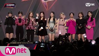 Red Carpet with TWICE│2018 MAMA in HONG KONG 181214 TWICE 検索動画 13