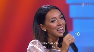 Алсу, Глеб Матвейчук - Крылатые качели