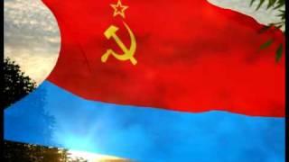 Ukrainian Soviet Socialist Republic / República Socialista Soviética de Ucrania (1917-1991)