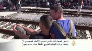 فيديو.. كرواتيا ترفض استقبال لاجئين جدد