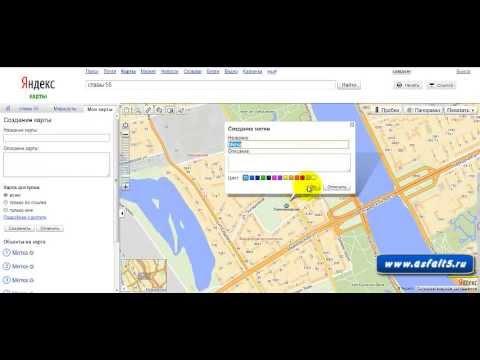 Как поставить метки на Яндекс Картах.