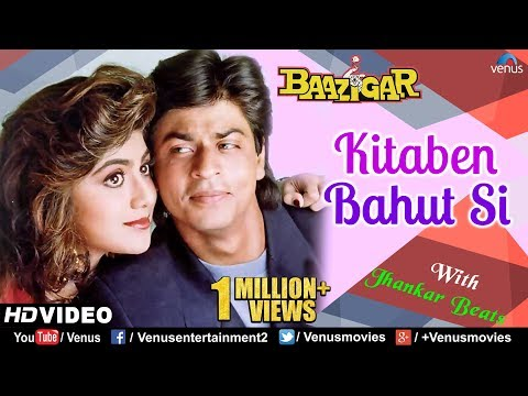 Kitaben Bahut Si - JHANKAR BEATS | HD VIDEO | Baazigar | Shah Rukh Khan | 90's Best Romantic Songs