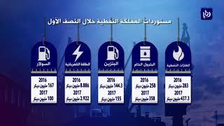 ارتفاع فاتورة المملكة النفطية والكهربائية 20% في النصف الأول - (23-8-2017)