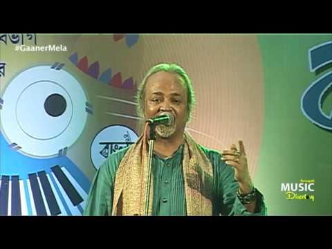 Pocha Kaka | পচা কাকা | Bhoomi | Soumitra Ray