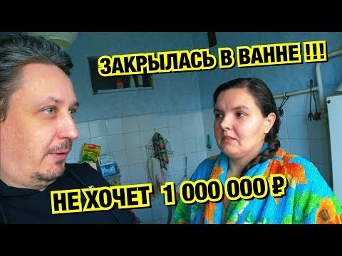 ЛИОН - ЗЕНИТ. Оля закрылась в ванне, боится брать МИЛЛИОН  Лига Чемпионов