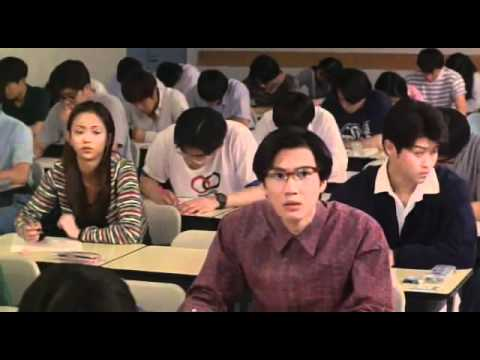 Exam cheating technology in japan