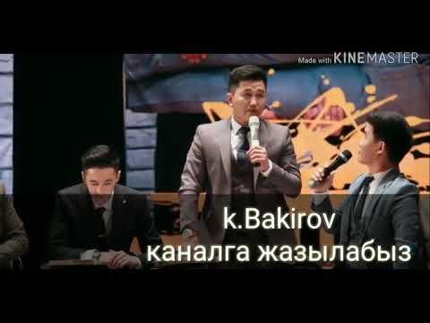Универсал Далбаев