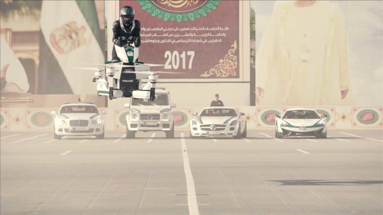 Dubai Police Hoverbike Youtube